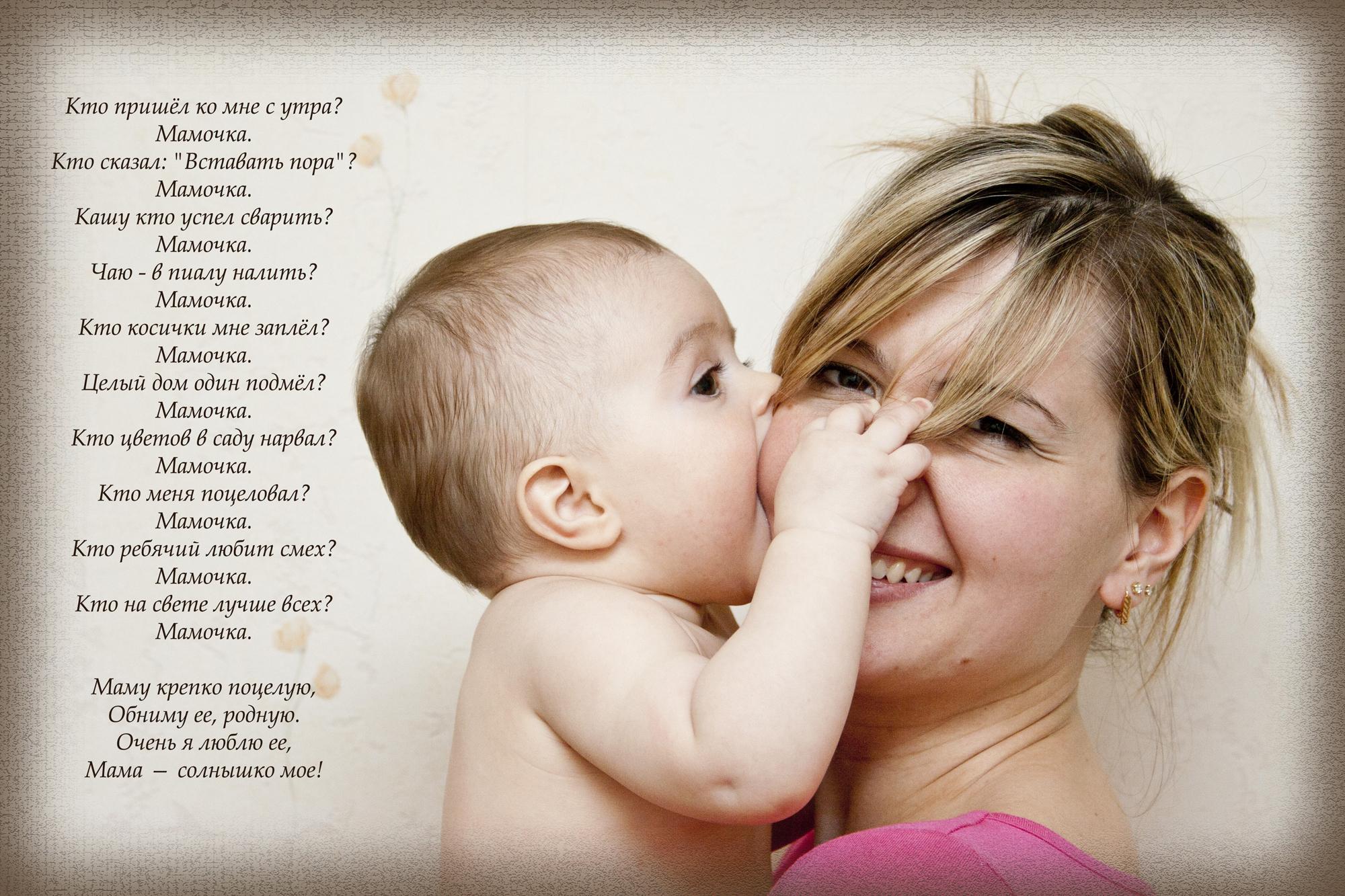 Секс рассказы моя любимая мама, Моя любимая мама. Часть2. Storyxxx бесплатные 6 фотография